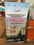 Delhi Airport information on 500 and 1000 rupee notes (32368689905).jpg