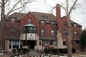 Delta Zeta - University of Illinois house