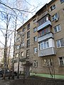 Depo region. Five-storey house Moskovskaya st. 1. February 2014. - Депо. Пятиэтажка по Московской 1. Февраль 2014. - panoramio.jpg