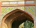 Detail from the Gulabi Darwaza.JPG