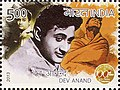 Dev Anand 2013 stamp of India.jpg