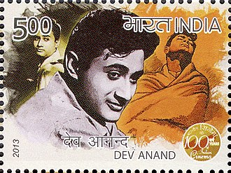 Dev Anand - Anand on a 2013 stamp of India