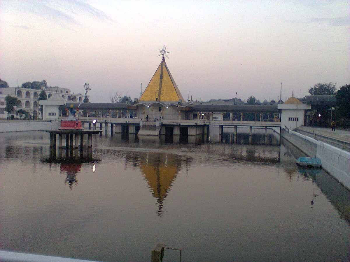 Jalandhar – Travel guide at Wikivoyage