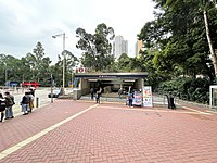 Diamond Hill Station 2020 12 part3.jpg