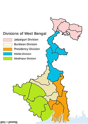 Presidency division - Divisions of West Bengal