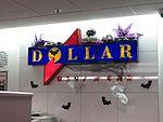 Dollar Rent A Car at Fresno Airport, Oct 2013.jpg