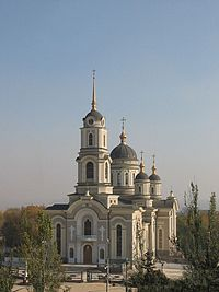 The reconstructed Cathedral Transfiguration of Jesus in Donetsk.