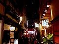 Doutombori 法善寺横丁 - panoramio (4).jpg