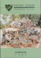 Dover Court Preparatory School Yearbook (1989).png