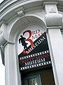 Dritte Mann Museum in Vienna (2).jpg