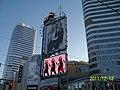 Dundas Square, Toronto - panoramio (31).jpg