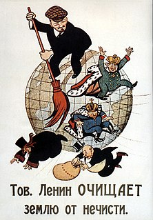 Communist propaganda Promotion of the ideology of communism