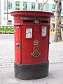 Edward VII postbox, Shaftesbury Avenue - Neal Street, WC2 - geograph.org.uk - 1295388.jpg
