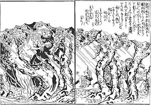 Atmospheric ghost lights - Jōsenbi from Ehon Sayo Shigure by Shungyōsai Hayami