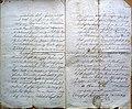 Einantwortungsurkunde 1872 02.jpg