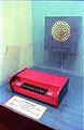 Electronic Organ - BITM - Calcutta 2000 006.JPG