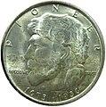 Elgin (Illinois) Centennial half dollar obverse.jpg