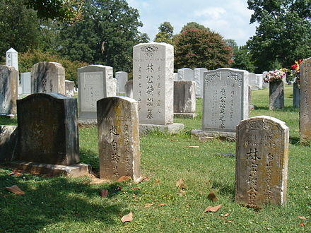 Asian-American tombstones in Elmwood Cemetery Elmwood-Asian.JPG