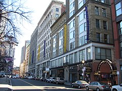 Emerson College, Boston MA.jpg