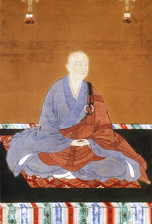 Emperor Kōmyō - Image: Emperor Kōmyō