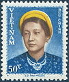 Empress of Vietnam stamp.JPG