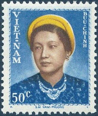 Nam Phương - Nam Phuong stamp, published in 1950s