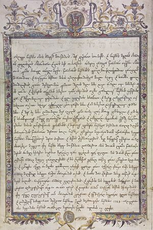 Heraclius II of Georgia - Royal charter of King Erekle II.