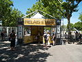 Etape 3 Tour de France - Relais etape dans Arles - Entrée.JPG