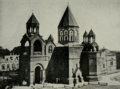Etchmiadzin Cathedral (1916 Greene).png
