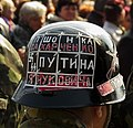 Euromaidan Kiev 2014-03-23 13-06.JPG