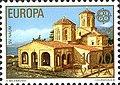 Europa 1978 Yugoslavia 02.jpg