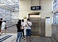 Exit A lift of Xihongmen Station (20170807161430).jpg