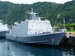 Kuang Hua VI-class missile boat - Image: FACG 74 in No.13 Pier Right Front View 20130504