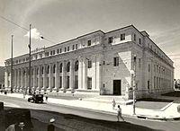 FL-Miami 1933 Ref.jpg