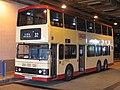 FU7902 - Flickr - megabus13601.jpg
