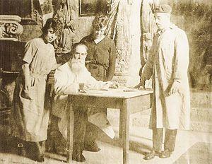 Daniel Zuloaga - Zuloaga (seated) with his three children, Esperanza, Teodora and Juan.