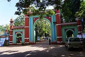 Farook College - Image: Farook college Main gate Kozhicode