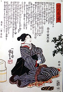 Jigai - Wikipedia, the free encyclopedia