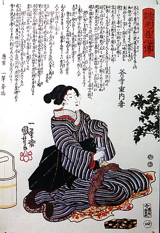 "Forty-seven rōnin - Women have their own ritual suicide, in which they slit their own throats. Here, the wife of Onodera Junai, one of the Forty-seven Rōnin, prepares for her suicide; note the legs tied together, a female feature of seppuku to ensure a ""decent"" posture in death"