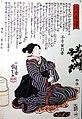 Femme-47-ronin-seppuku-p1000701.jpg