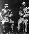 Feng Guozhang and Duan Qirui.jpg