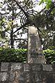 First Broadcasting Memorial Statue.jpg