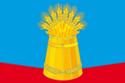 Флаг Бондарского района
