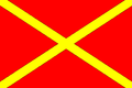Flag of Teteringen.png