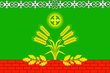 Flag of Zlynkovsky District.png