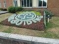 Flowerbed outside Farnham Police Station - geograph.org.uk - 1993067.jpg