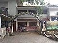 Folklore Cultural Theatre, Fort Kochi IMG 20180916 161150.jpg