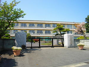 茨城県立那珂湊第二高等学校 ...