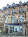 Former Royal Bank of Scotland, Cambridge Crescent, Harrogate (12th September 2018).jpg