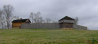 Fort Southwest Point - Fort Southwest Point